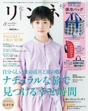cover_012_201608_l